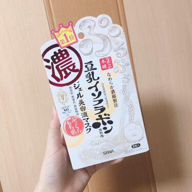 미미 / mimi / みみさんの「SANA豆乳イソフラボン ジェル美容液マスク<シートマスク・パック>」を含むクチコミ