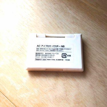 ACアイブロウ パウダー NB/セリア/パウダーアイブロウを使ったクチコミ(2枚目)