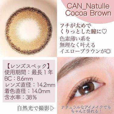 CAN_NAtulle/Bambina/カラーコンタクトレンズを使ったクチコミ(2枚目)