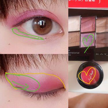 Angel Heart Eye Colors/エンジェルハート/パウダーアイシャドウを使ったクチコミ(2枚目)