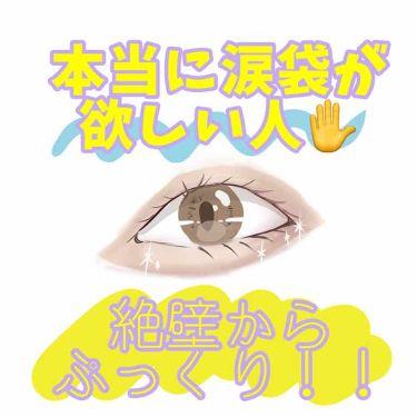 MPトライアングルアイブロウペンシル/Mio Piccolo/アイブロウペンシルを使ったクチコミ(1枚目)