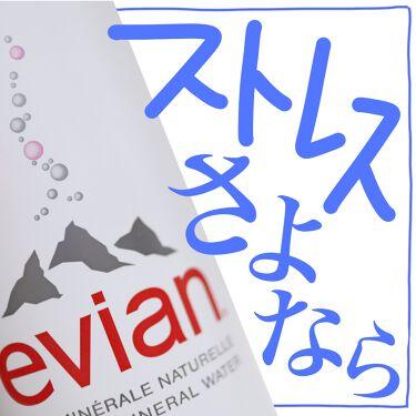 フェイシャルスプレー/エビアン/ミスト状化粧水を使ったクチコミ(1枚目)