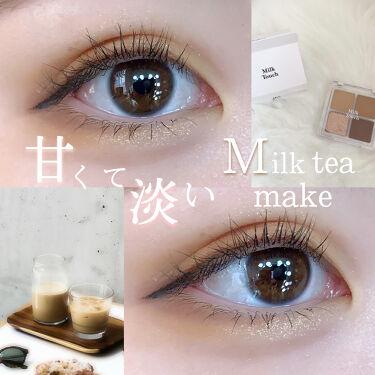 Be My First Eye Pallete/Milk Touch/パウダーアイシャドウを使ったクチコミ(1枚目)