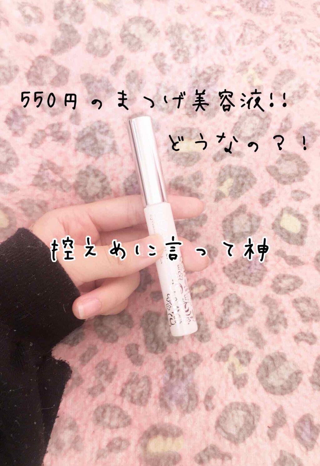 https://cdn.lipscosme.com/image/c6f6c8572026e508d28a7594-1585463942-thumb.png