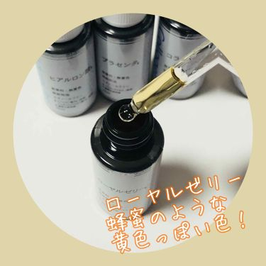 D濃密美容液 プラセンタ/DAISO/美容液を使ったクチコミ(3枚目)
