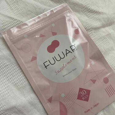 FUWAP/FUWAP/美容サプリメントを使ったクチコミ(1枚目)