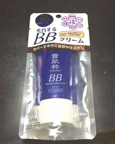 パーフェクトBBクリーム N/雪肌粋/化粧下地を使ったクチコミ(1枚目)