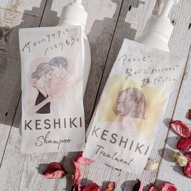 KESHIKIシャンプー/ヘアトリートメント/KESHIKI/シャンプー・コンディショナーを使ったクチコミ(1枚目)