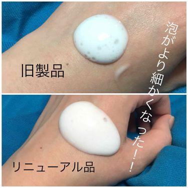 ベースケア エッセンス <土台美容液>/SOFINA iP/美容液を使ったクチコミ(2枚目)