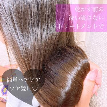 インテンシブ ヴィタミルク 毛先まで傷んだ髪用/パンテーン/アウトバストリートメントを使ったクチコミ(1枚目)