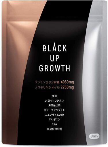 ノコギリヤシ BLACK UP GROWTH