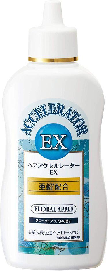 ヘアアクセルレーターEX 加美乃素本舗