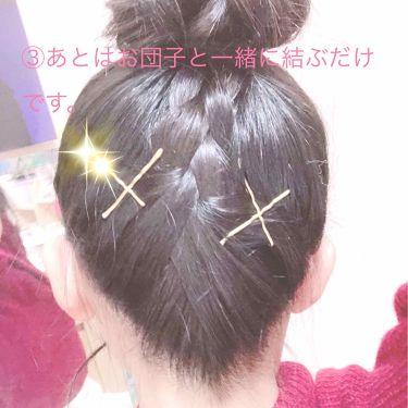 ゴールドヘアピン/貝印/ヘアケアグッズを使ったクチコミ(4枚目)