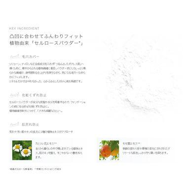 ミネラルイレイザーバーム SPF20 PA++/MiMC/化粧下地を使ったクチコミ(2枚目)