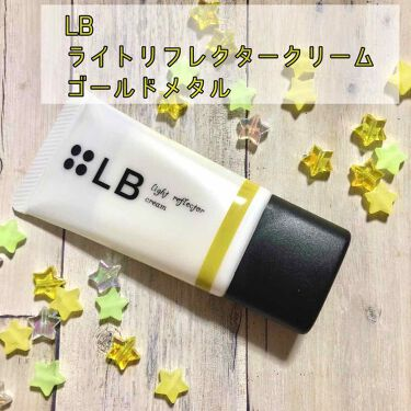 RIZZ🐨🥀さんの「LB(エルビー)ライトリフレクタークリーム<化粧下地>」を含むクチコミ
