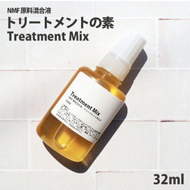 髪のNMF原料混合液/手作り化粧品工房 BS-COSME/アウトバストリートメントを使ったクチコミ(4枚目)