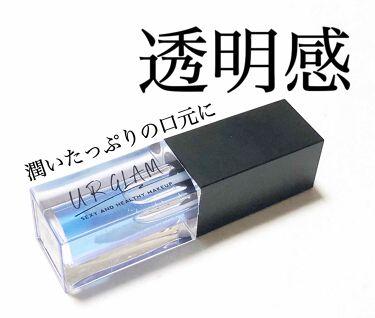 UR GLAM LIP OIL(リップオイル)/DAISO/リップグロス by riiiii♥︎