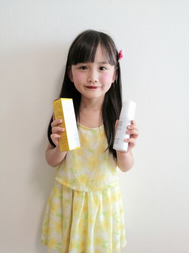 27歳2児のママ!フォロバ100%★ on LIPS 「@kireinohimitsu_labさんのプレゼントキャンペ..」(2枚目)