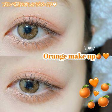 ブルベ オレンジ メイク