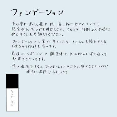 クリエイティブコンシーラーe/IPSA/コンシーラーを使ったクチコミ(5枚目)