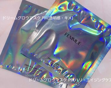 FEMMUE 10DaysSkinCare/FEMMUE/スキンケアキットを使ったクチコミ(3枚目)