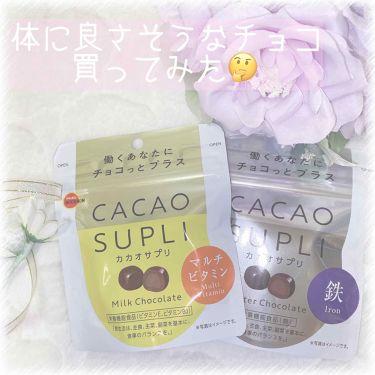 る る な ♡ on LIPS 「୨୧┈┈┈┈┈┈┈┈┈┈┈┈┈┈┈┈┈┈୨୧購入品紹介?的なゆ..」(1枚目)