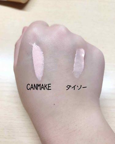 ジューシーグロウスキンベース/CANMAKE/化粧下地を使ったクチコミ(2枚目)