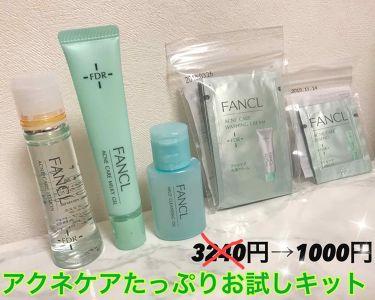 FDR アクネケア エッセンス/ファンケル/美容液を使ったクチコミ(1枚目)