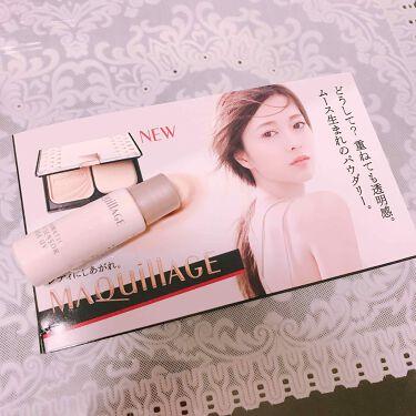 ビューティーロックミスト/マキアージュ/ミスト状化粧水を使ったクチコミ(3枚目)
