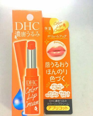 濃密うるみカラーリップクリーム/DHC/リップケア・リップクリーム by Kaori