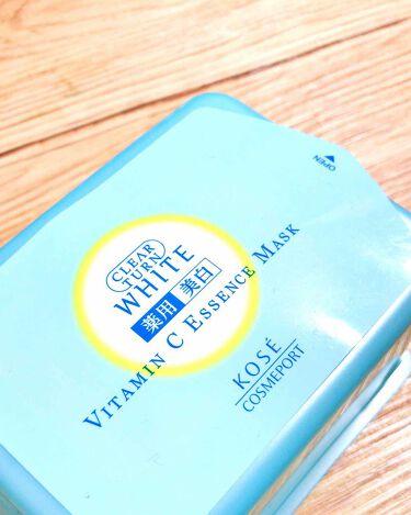 クリアターン ホワイトマスクVC(薬用集中美白)