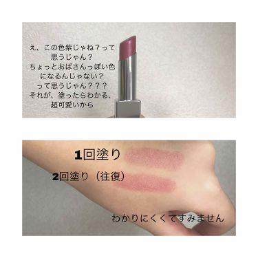 イレジスティブル グローリップス/RMK/口紅を使ったクチコミ(3枚目)