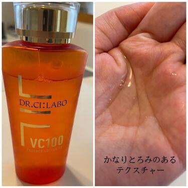 VC100エッセンスローションEX/ドクターシーラボ/化粧水を使ったクチコミ(2枚目)