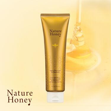 ネイチャーハニー 温リッチなホットクレンジング/VECUA Honey/クレンジングジェルを使ったクチコミ(1枚目)