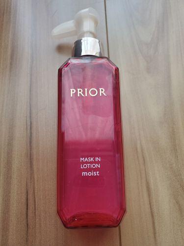 マスクイン化粧水 (しっとり)/プリオール/化粧水を使ったクチコミ(1枚目)
