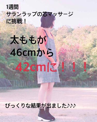 Sakuさんの「メディキュット寝ながらメディキュット ロング<その他グッズ>」を含むクチコミ