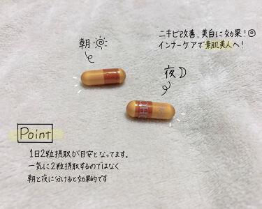 ビタミンC(ハードカプセル)/DHC/美肌サプリメントを使ったクチコミ(2枚目)