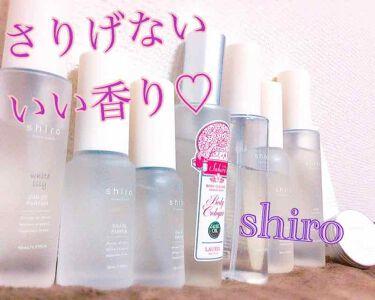 shiro (シロ) オードパルファン sakura219