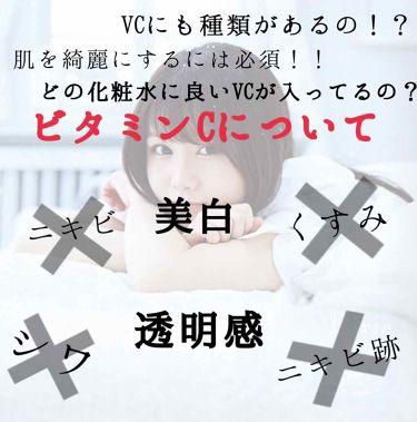 ホワイトニング 化粧液 II しっとり/ファンケル/化粧水を使ったクチコミ(1枚目)