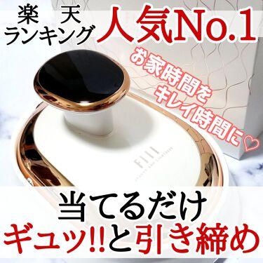 キャビテーション/FIIL/ボディケア美容家電を使ったクチコミ(1枚目)