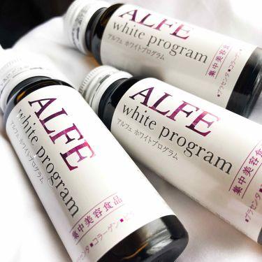 アルフェ ホワイトプログラム/大正製薬/ドリンクを使ったクチコミ(1枚目)