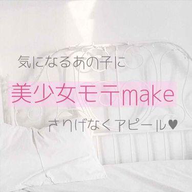 伊藤さんの「フィアンセハンドクリーム ピュアシャンプーの香り<ハンドクリーム・ケア>」を含むクチコミ