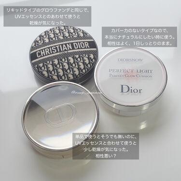 ブライトニングUVデイエッセンス [医薬部外品]/DEW/美容液を使ったクチコミ(7枚目)
