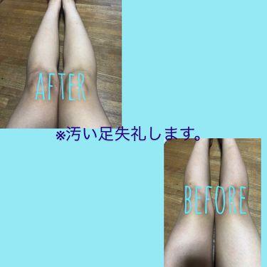 美白化粧水 VC/ちふれ/化粧水を使ったクチコミ(4枚目)
