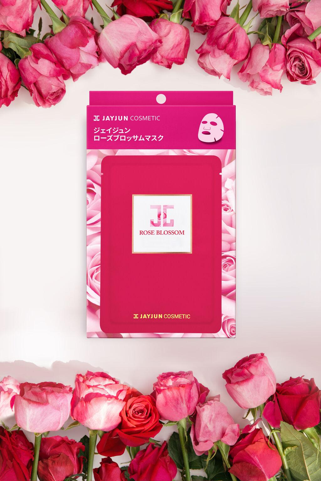 透明感のある肌へ、バラの香りのローズマスクシートを5名様にプレゼント🎁(2枚目)