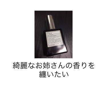 フルール オードパルファム(Fleur)/AUX PARADIS (オゥパラディ)/香水(レディース)を使ったクチコミ(1枚目)