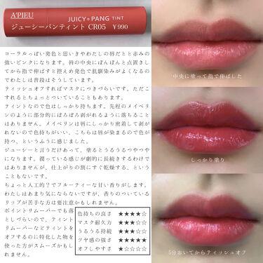 SPステイ マットインク/MAYBELLINE NEW YORK/口紅を使ったクチコミ(6枚目)