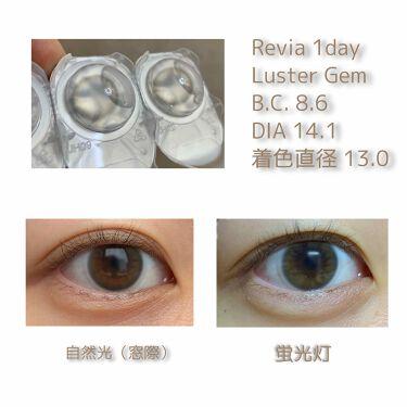 ReVIA 1day/ReVIA/カラーコンタクトレンズを使ったクチコミ(6枚目)