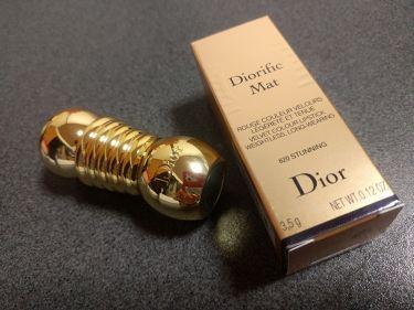 ディオリフィック ベルベット タッチ リップスティック/Dior/口紅を使ったクチコミ(2枚目)