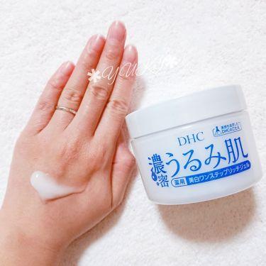 濃密うるみ肌  薬用美白ワンステップリッチジェル/DHC/オールインワン化粧品を使ったクチコミ(3枚目)